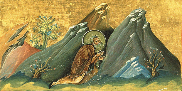 web3-vendimian-of-bythinia-menologion-of-basil-ii-desert-fathers-ascetic-pd